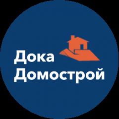 """Разработка и создание сайта для строительной компании """"ДокаДомострой"""""""